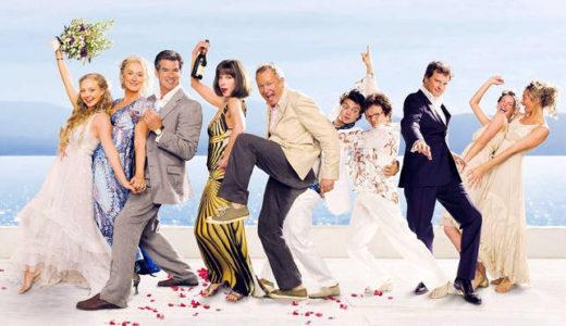 英語歌詞・和訳|Mamma Mia-ABBA|ミュージカル映画マンマミーア・アバ